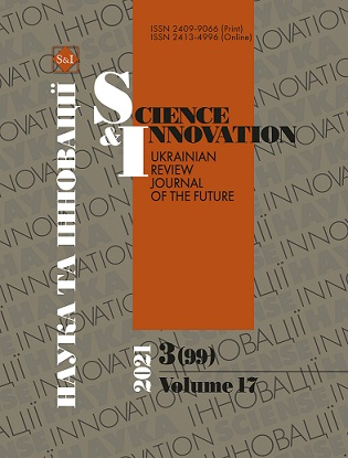 View Vol. 17 No. 3 (2021): Science and innovation